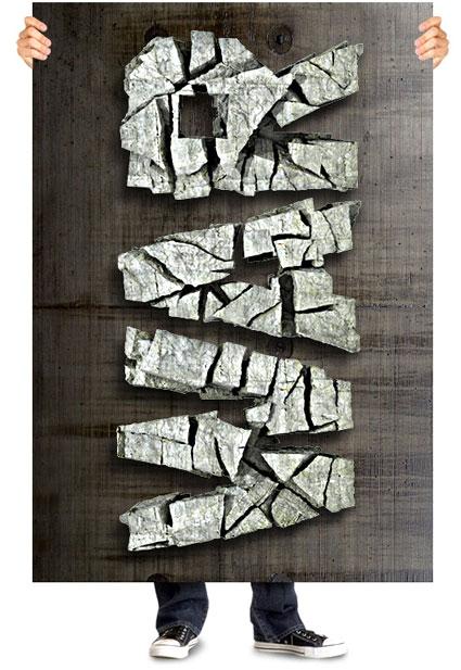 האסטונים יוצרים טיפוגרפיה מחומרים