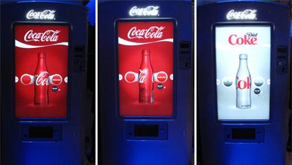 מכונת שתייה אינטראקטיבית עם מסך מולטי טאצ'