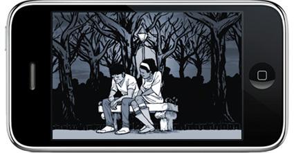 מתוך רובן ולולביי - סיפור אינטראקטיבי מאוייר