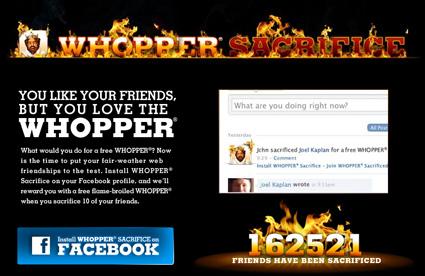 האפליקציה של בורגר קינג - 10 חברים תמורת המבורגר