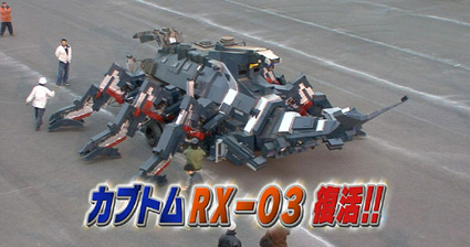 רובוט חיפושית ענק מטייל במגרש החנייה