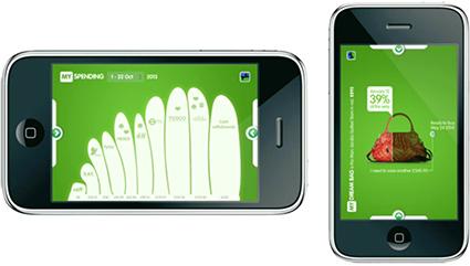 מסכים מתוך קונספט אפליקציית האייפון של הבנק