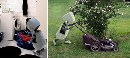 הרובוט Pullya עוזר בבית