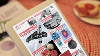 תוכן העניינים בממשק המגזין האינטראקטיבי Mag+