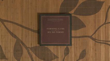 מתוך סרטון האנימציה Forming Game של מלקולם סאתרלנד