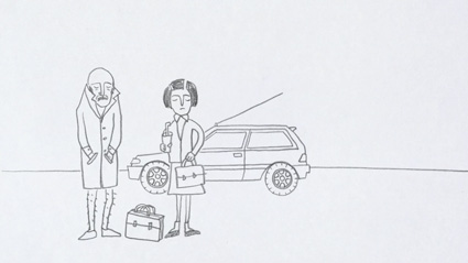 דמויות לפני הונדה סיוויק אדומה מתוך קליפ האנימציה הקוריאני Your Car