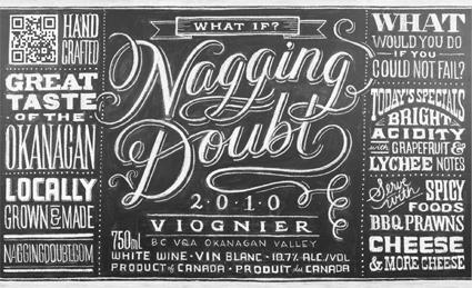 תווית יין טיפוגרפית בעיצוב של דנה טנמאצי